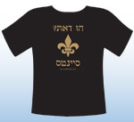 Who Dat T-shirt 1